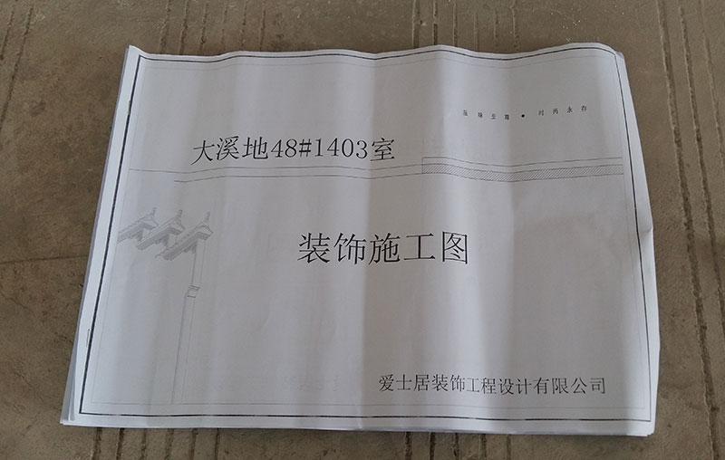 20150816_101301.jpg